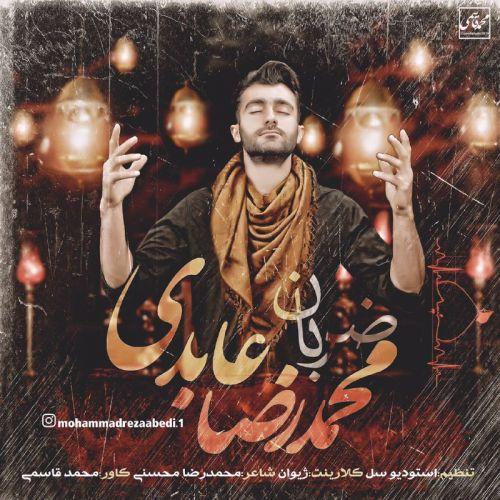 دانلود آهنگ جدید جدید محمد رضا عابدی ضربان
