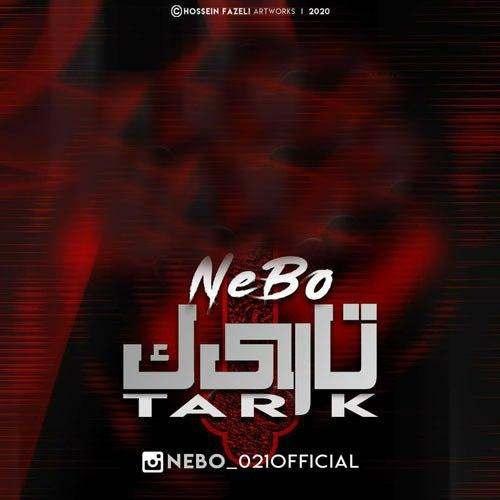 دانلود آهنگ جدید Nebo تاریک