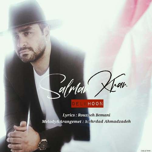 دانلود آهنگ جدید سلمان خان دل خون