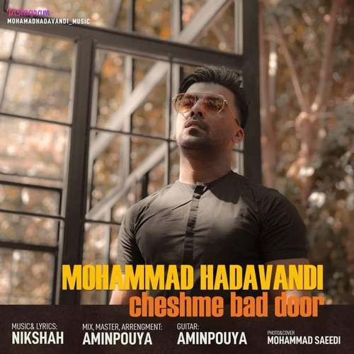 دانلود آهنگ جدید محمد هداوندی چشم بد دور