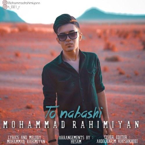 دانلود آهنگ جدید محمد رحیمیان تو نباشی