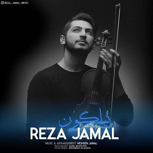 دانلود آهنگ جدید رضا جمال نیلگون