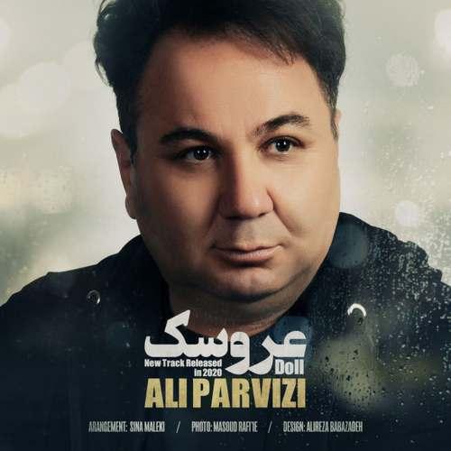 دانلود آهنگ جدید علی پرویزی عروسک