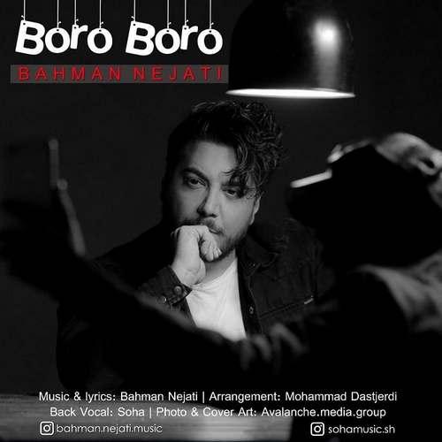دانلود آهنگ جدید بهمن نجاتی برو برو