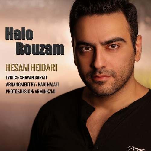 دانلود آهنگ جدید حسام حیدری حال روزم
