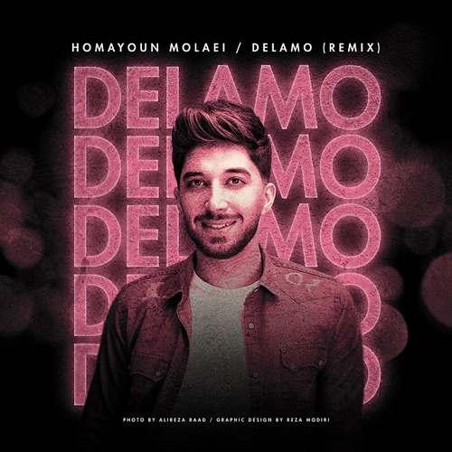 دانلود آهنگ جدید همایون مولایی دلمو (ریمیکس)