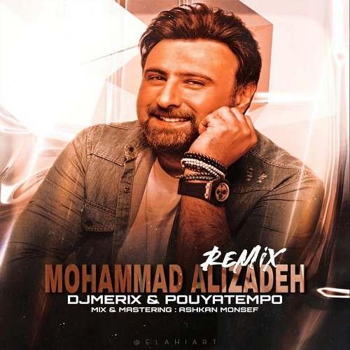 دانلود آهنگ جدید محمد علیزاده خنده هاتو قربون ( دیجی مریکس و پویاتمپو ریمیکس )