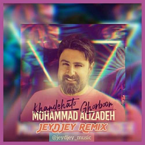 دانلود آهنگ جدید محمد علیزاده خندهاتو قربون (ریمیکس)