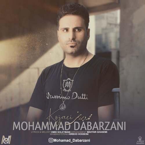 دانلود آهنگ جدید محمد دبرزنی کجایی