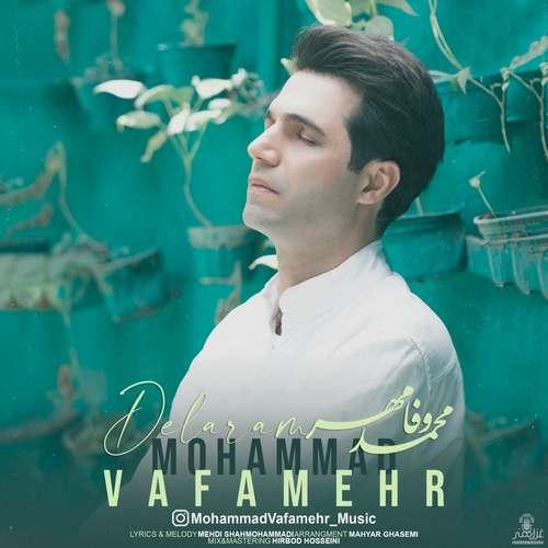 دانلود آهنگ جدید محمد وفامهر دلارام