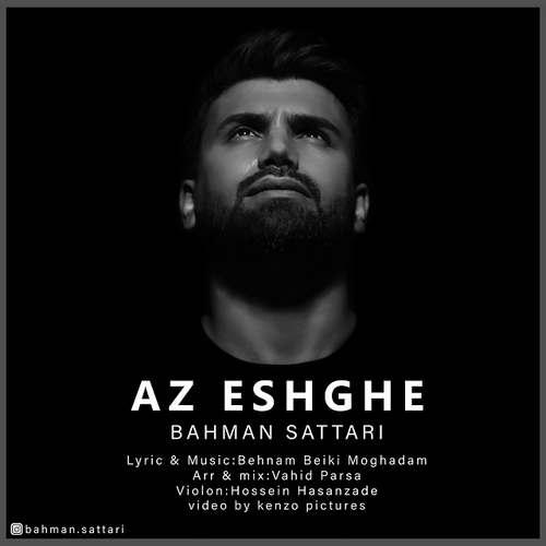 دانلود آهنگ جدید بهمن ستاری از عشقه