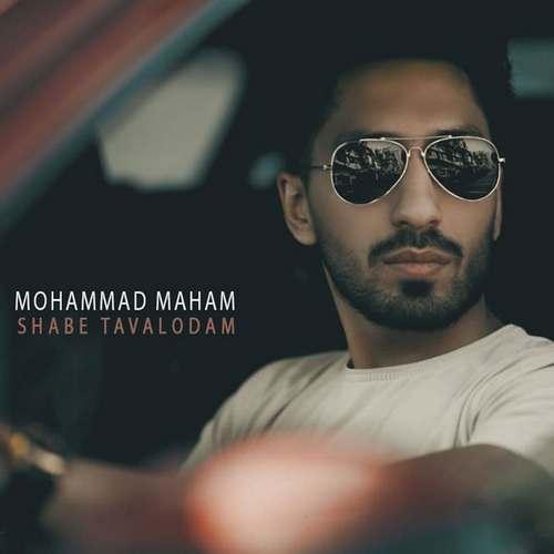 دانلود آهنگ جدید محمد مهام شب تولدم (ورژن پیانو)