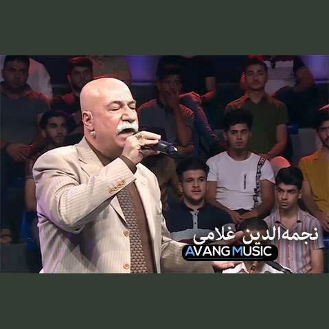 دانلود آهنگ جدید  هو کوردستان