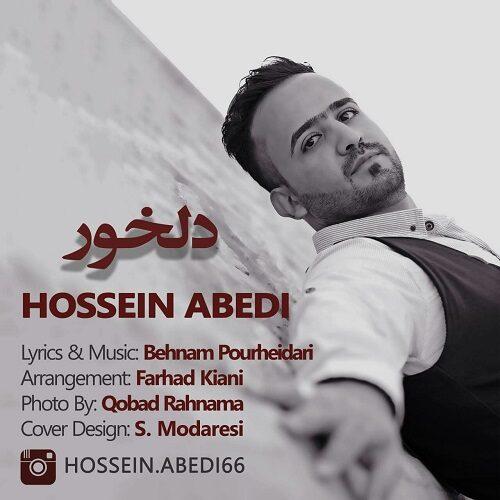 دانلود آهنگ جدید جدید حسین عابدی دلخور