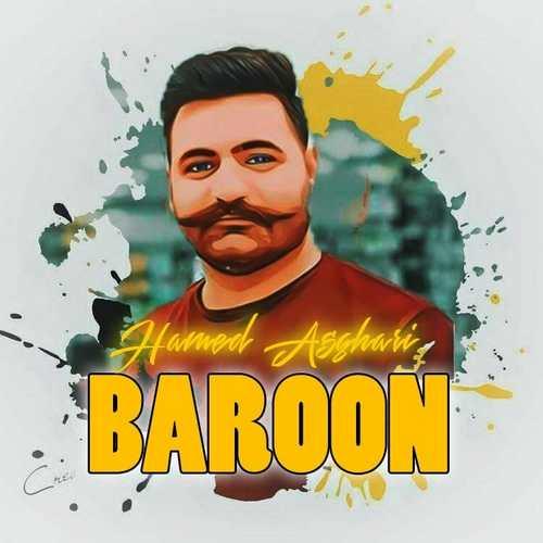 دانلود آهنگ جدید حامد اصغری بارون