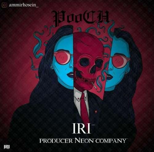 دانلود آهنگ جدید IRI پوچ
