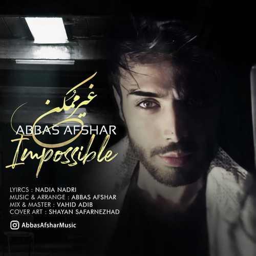 دانلود آهنگ جدید عباس افشار غیر ممکن