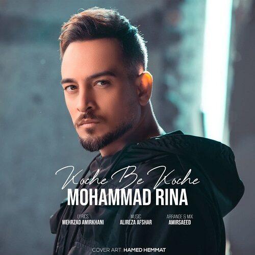 دانلود آهنگ جدید جدید محمد رینا کوچه به کوچه