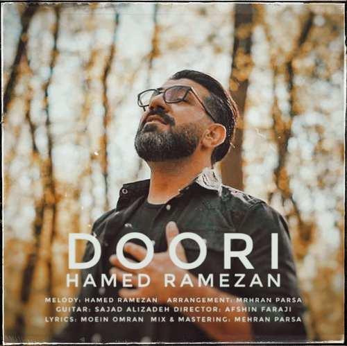 دانلود آهنگ جدید حامد رمضان دوری