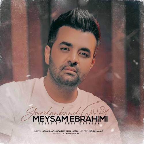 دانلود آهنگ جدید میثم ابراهیمی گردنبد (ریمیکس)