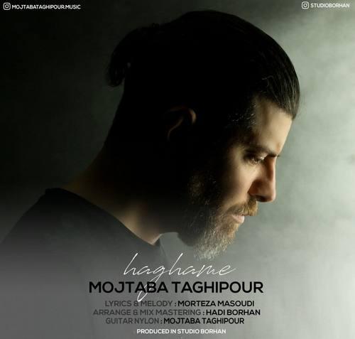 دانلود آهنگ جدید مجتبی تقی پور حقمه