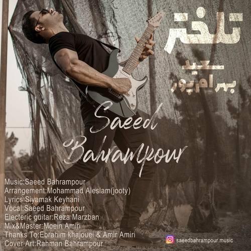 دانلود آهنگ جدید سعید بهرام پور تلختر