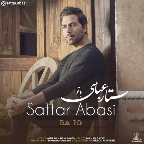 دانلود آهنگ جدید ستار عباسی با تو
