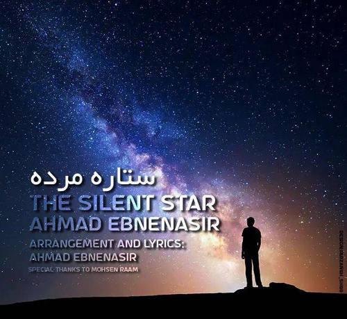 دانلود آهنگ جدید احمد ابن نصیر ستاره مرده