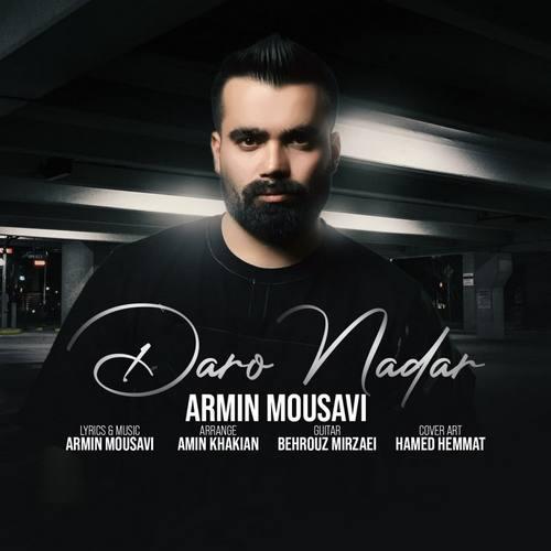 دانلود آهنگ جدید آرمین موسوی دار و ندار