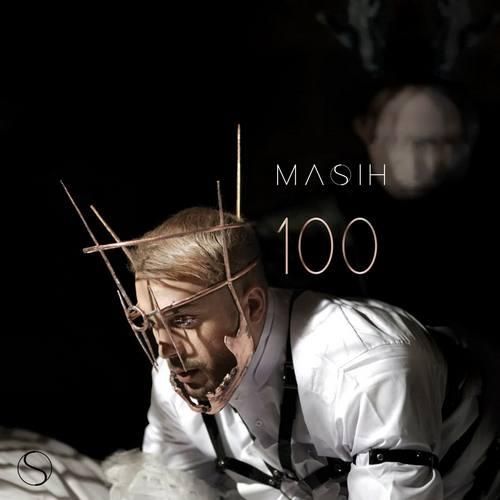 دانلود آهنگ جدید مسیح ۱۰۰