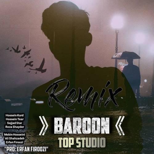 دانلود آهنگ جدید استودیو تاپ رکورد بارون