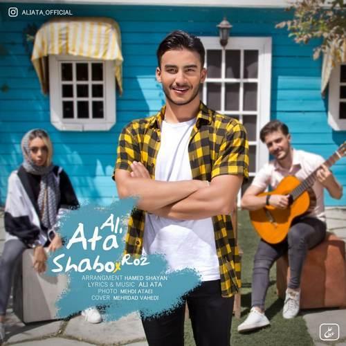 دانلود آهنگ جدید علی عطا شب و روز