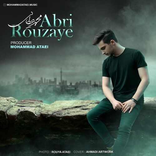 دانلود آهنگ جدید محمد عطایی روزای ابری